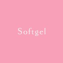ソフトジェル