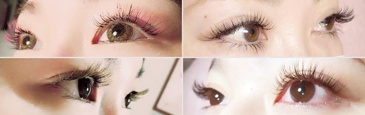 eyelash-menu